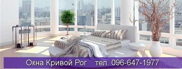 Стильное оформление комнаты с панорамными окнами