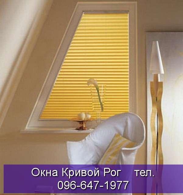 dizayn okna krivoy rog (144)