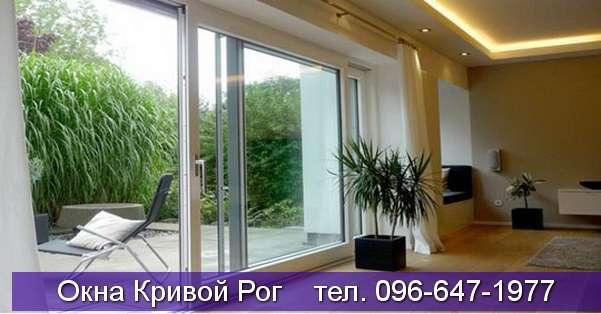 dizayn okna krivoy rog (193)