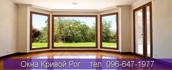 Стильные окна в дизайне