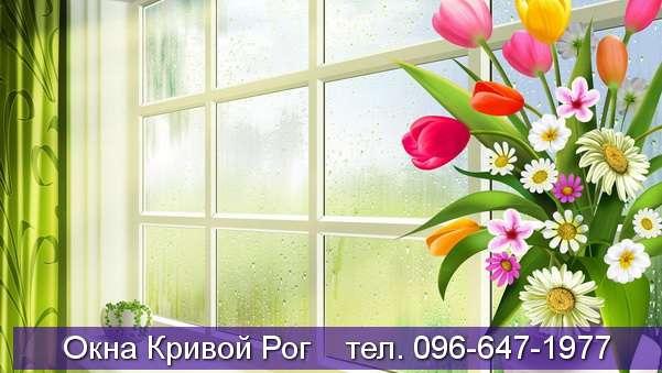 Окна со шпросами в стильном интерьере