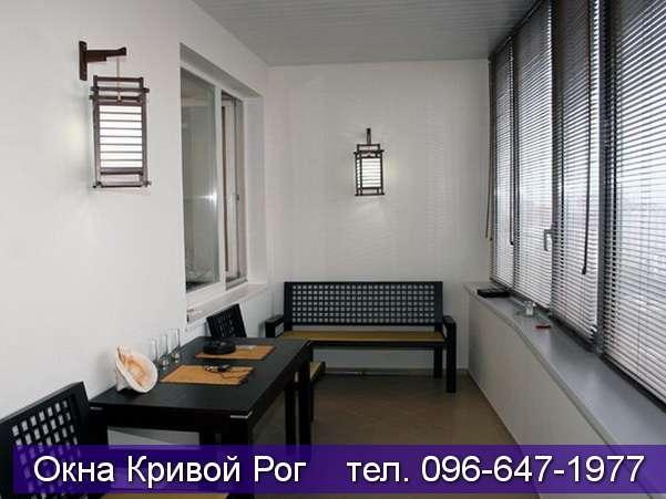 окна на балкон в стиле модерн