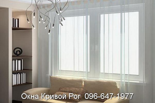 okna krivoy rog (1)