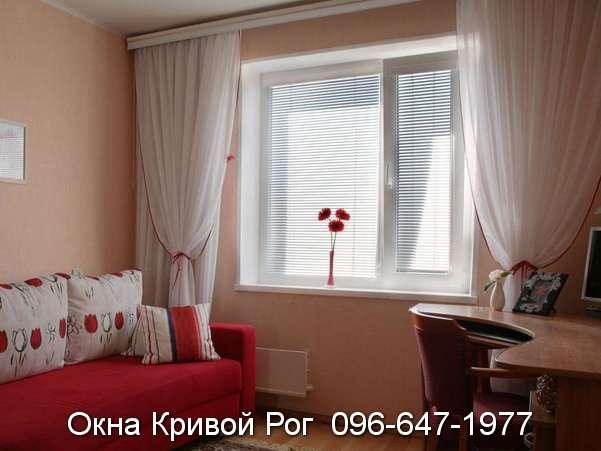 okna krivoy rog (106)