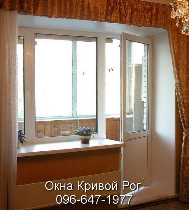 okna krivoy rog (32)