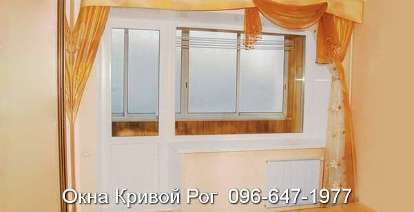 okna krivoy rog (37)