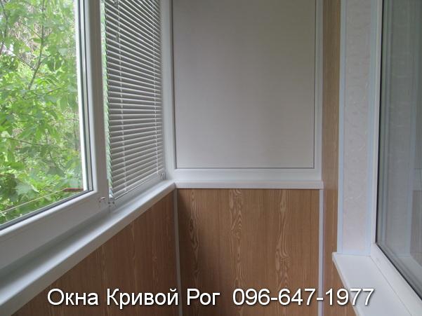 okna krivoy rog (71)