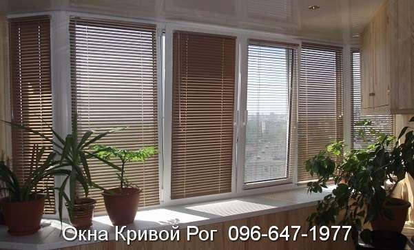 okna krivoy rog (81)