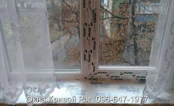 okna krivoy rog (87)