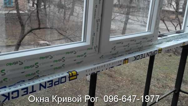 okna krivoy rog (92)