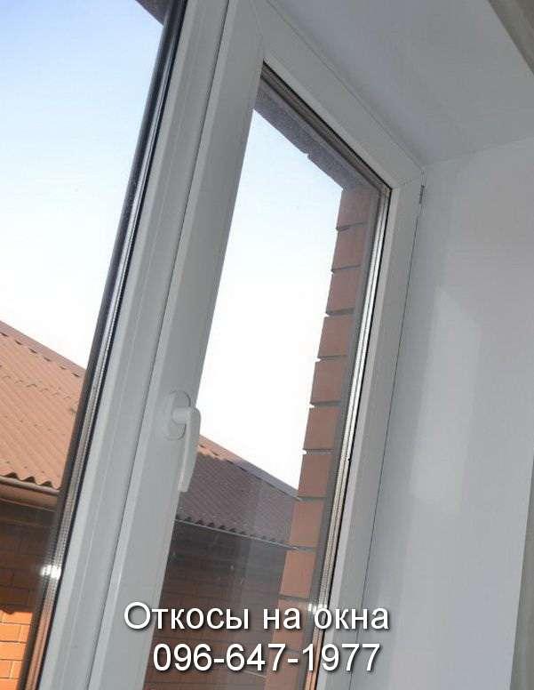 otkosi na okna (1)