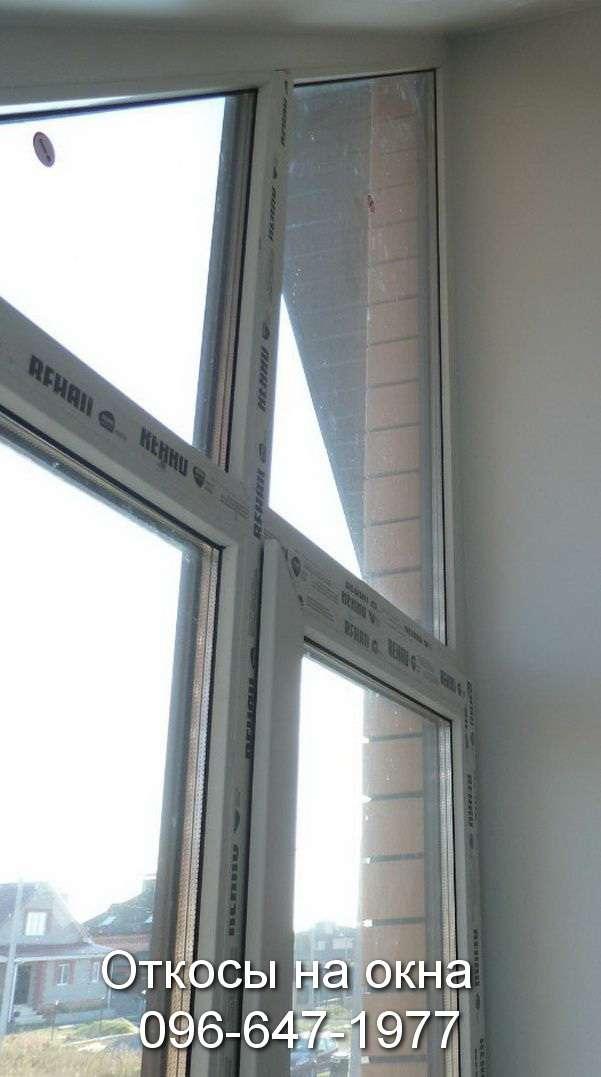 otkosi na okna (13)