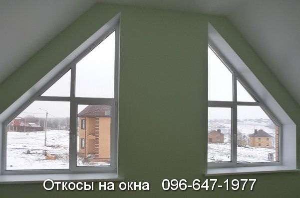 otkosi na okna (15)