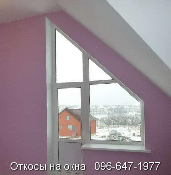 otkosi na okna (17)