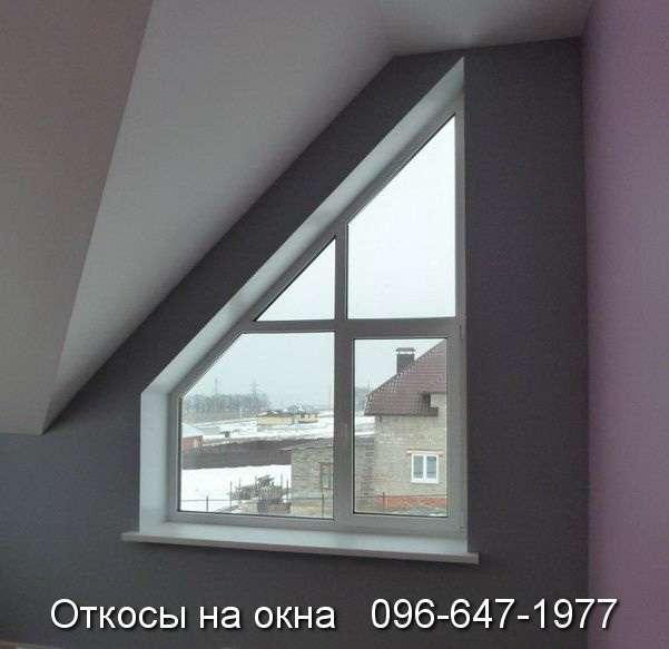 otkosi na okna (19)