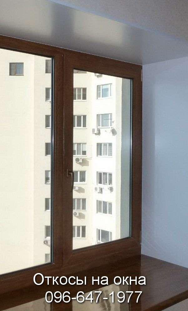 otkosi na okna (22)