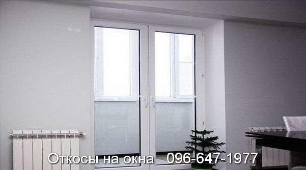otkosi na okna (36)