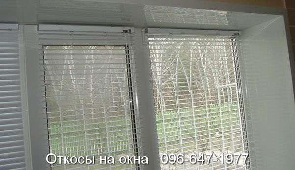otkosi na okna (42)