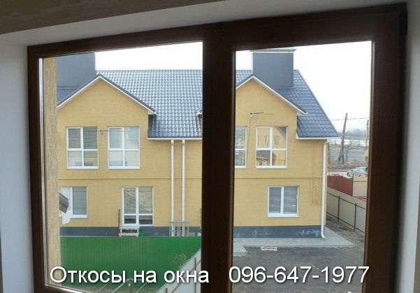 otkosi na okna (9)