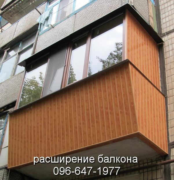 rasshireniye balkona (19)