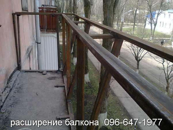 rasshireniye balkona (47)