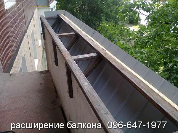 rasshireniye balkona (51)