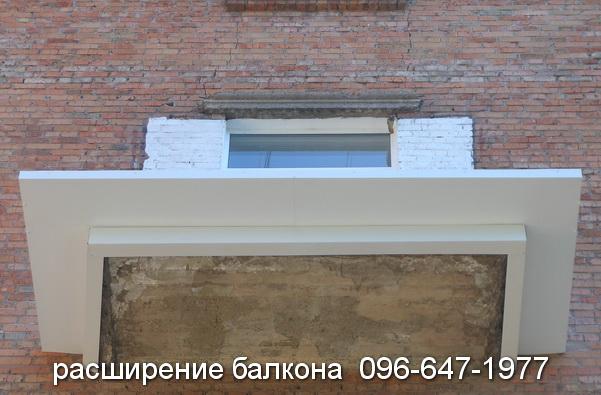 rasshireniye balkona (12)
