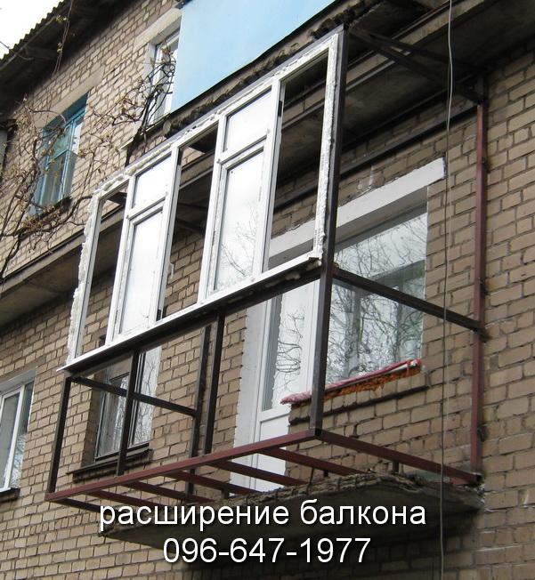rasshireniye balkona (22)