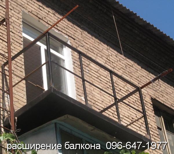 rasshireniye balkona (230)