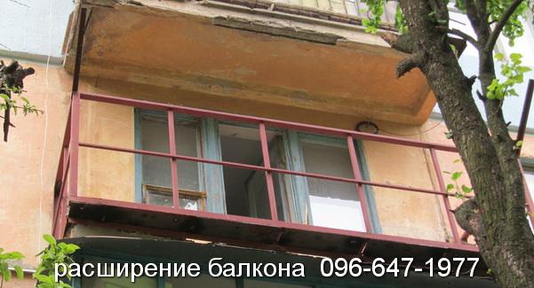 rasshireniye balkona (29)