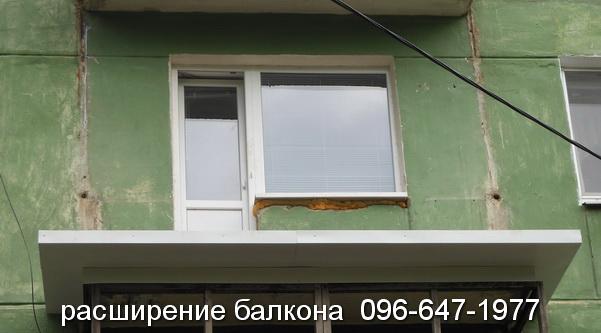 rasshireniye balkona (3)