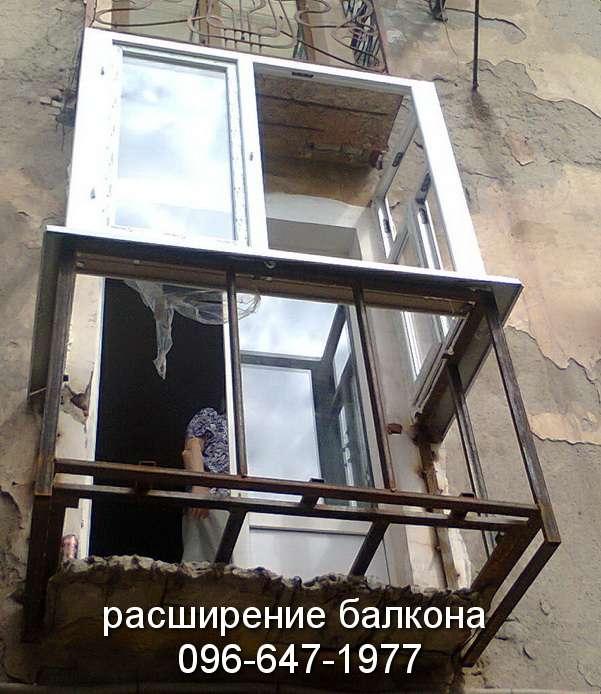 rasshireniye balkona (49)