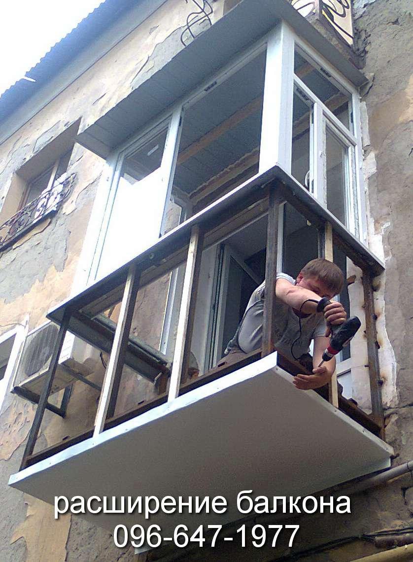 rasshireniye balkona (50)
