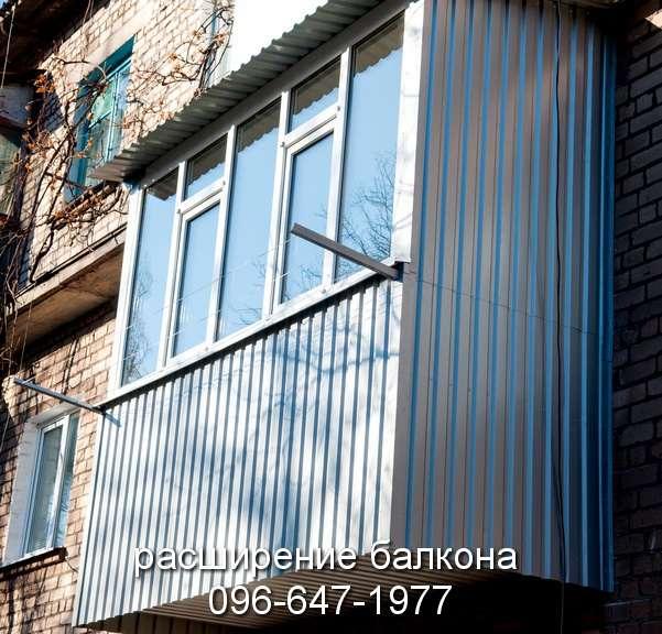 rasshireniye balkona (550)