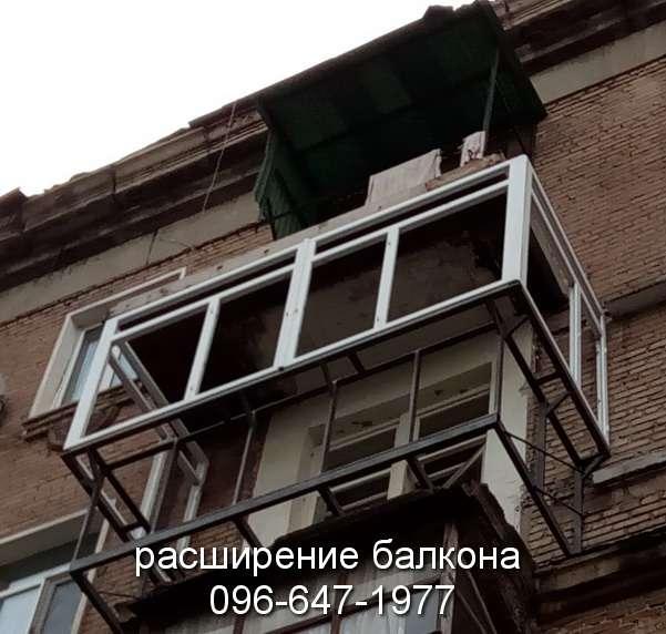 rasshireniye balkona (59)