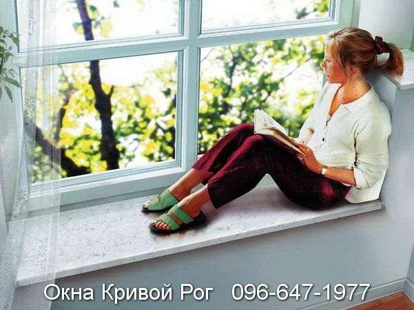 Приятно смотреть в окна, особенно если они качественные