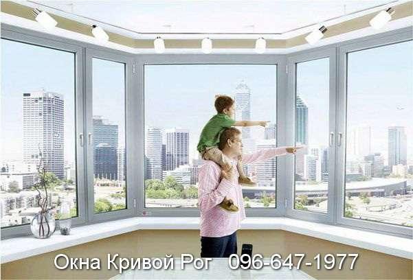 Вкладывая в свои окна, Вы вкладываете на далёкое будущее