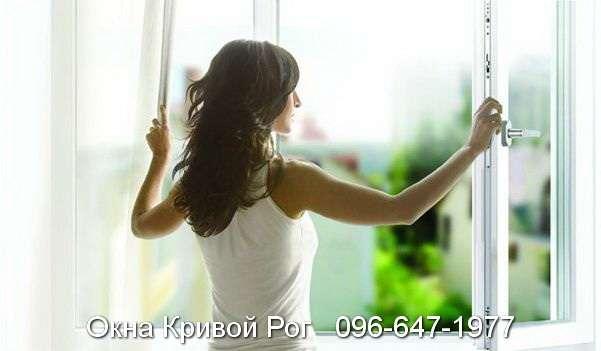 Современные окна позволяют открывать их в нескольких положениях