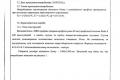 Окна Steko Кривой Рог (31)