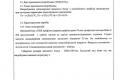 Окна Steko Кривой Рог (37)