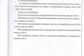 Окна Steko Кривой Рог (5)