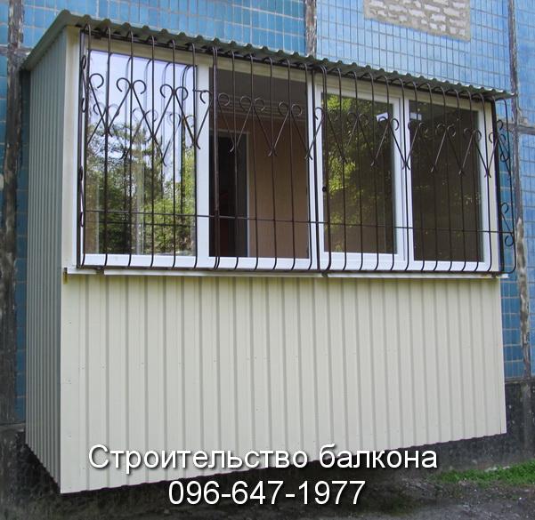 Строительство балкона Кривой Рог (1)