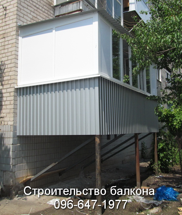 Строительство балкона Кривой Рог (8)