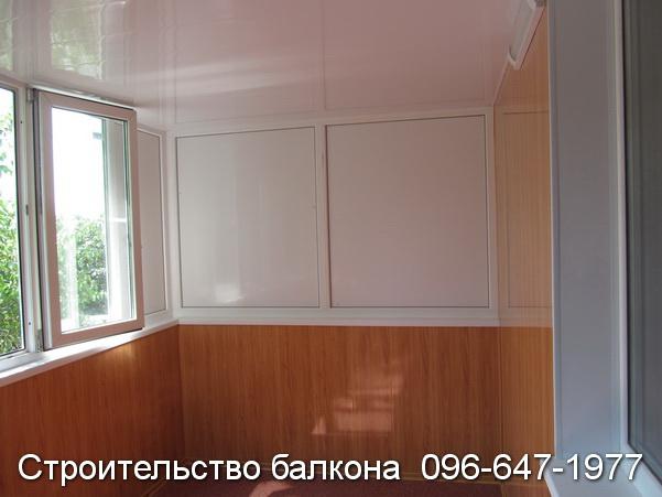 Строительство балкона Кривой Рог (9)