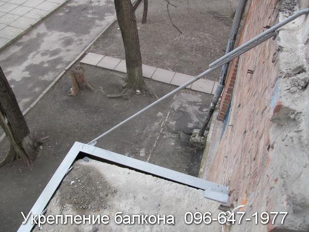 балконы кривой рог (1)