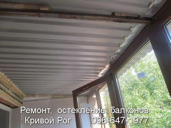 Утепление балкона Кривой Рог (1)