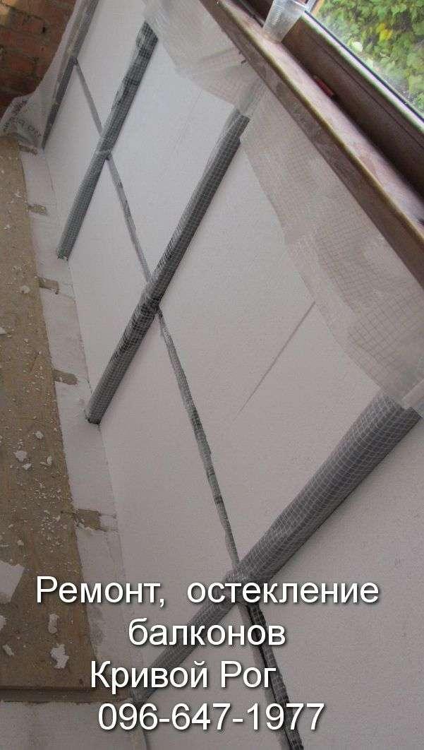 Утепление балкона Кривой Рог (12)