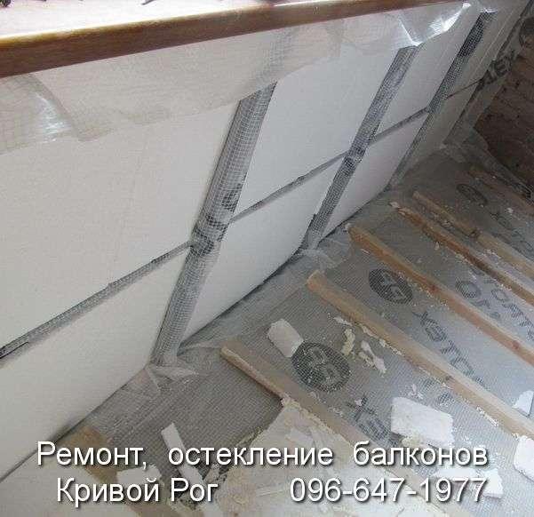 Утепление балкона Кривой Рог (13)