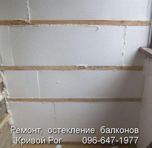 Утепление балкона Кривой Рог (17)