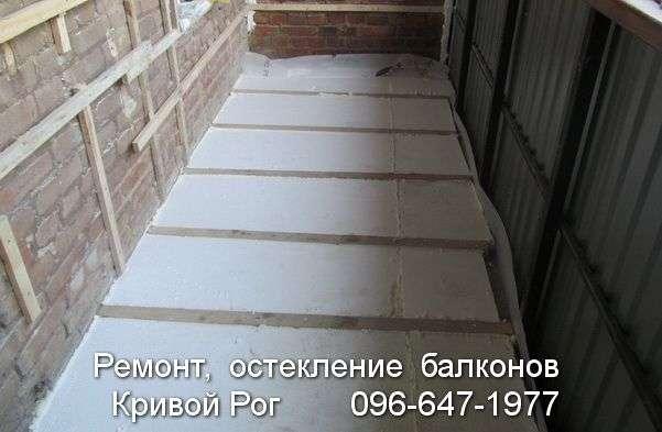 Утепление балкона Кривой Рог (6)